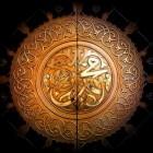 Profeet Mohammed beledigen - is Mohammed een terrorist?