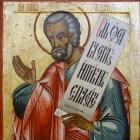 Obadja 1:16 - Wie dronk er op Gods heilige berg?