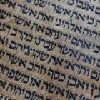 De symbolische betekenis van letters in de Hebreeuwse Bijbel