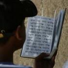 Joodse cultuur OT: Joodse rituelen, gebruiken & symbolen 'A'